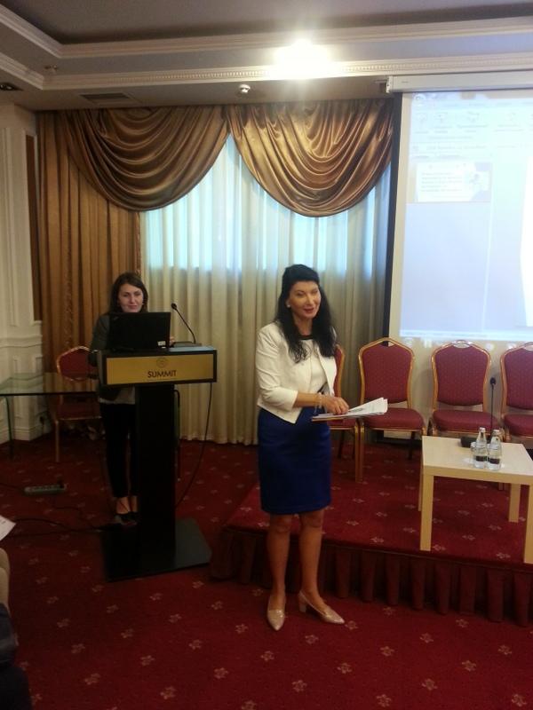 Prezentare I Conferinta nationala
